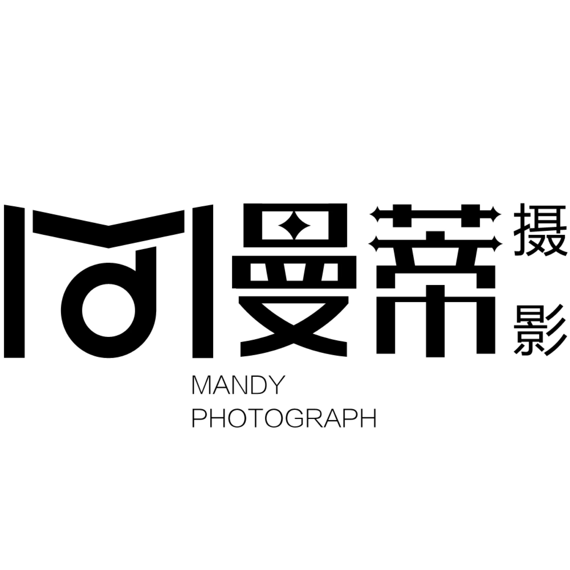 东莞曼蒂摄影私人定制