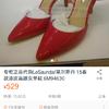 转全新婚鞋 莱尔斯丹38码女鞋