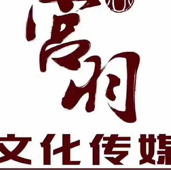 宫羽文化传媒