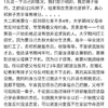 【婚礼录】+17年的上海婚礼超长时间备婚记录订