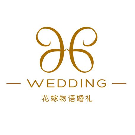 花嫁物语婚礼策划中心