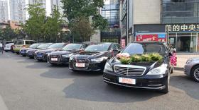【奔驰】大麦奔驰/1辆(带头车花加300元) + 【奥迪】A6L/5辆