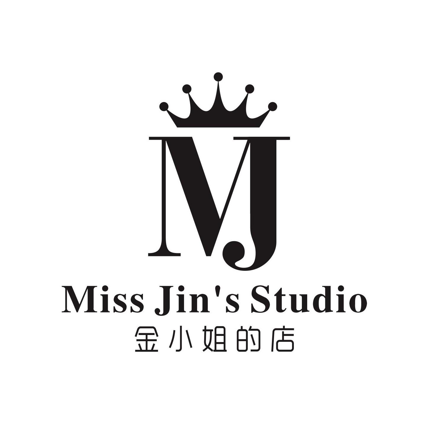金小姐的店Miss Jin's Studio