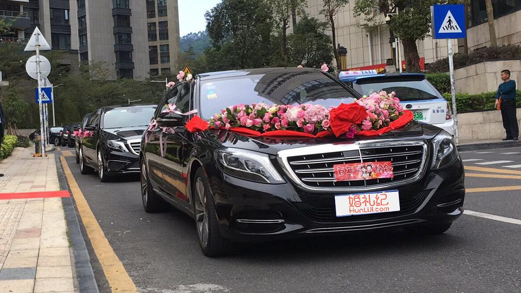 【奔驰】迈巴赫S450/1辆  + 【奥迪】A6L/3辆