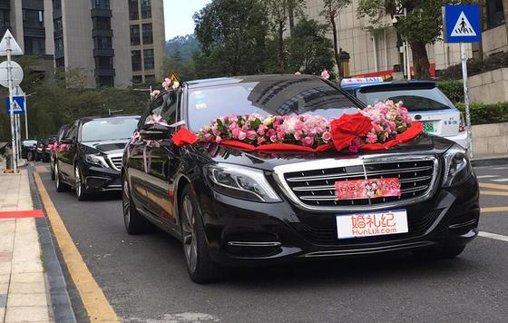【奔驰】迈巴赫S450/1辆  + 【奔驰】E系/3辆