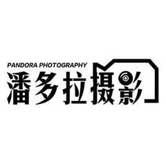 潘多拉全球旅拍