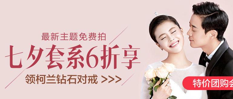 南昌+#七惠#大师+聚客宝+8.28-8.31