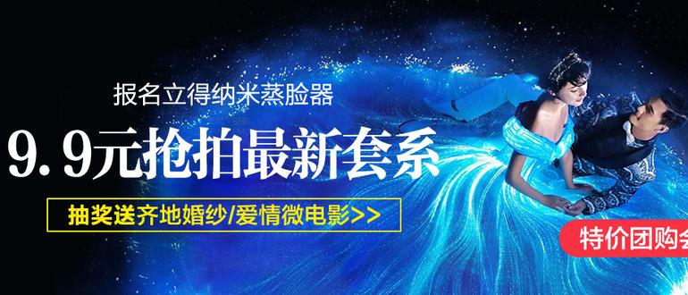 杭州+#玉米#苏梵+聚客宝+8.31~9.1