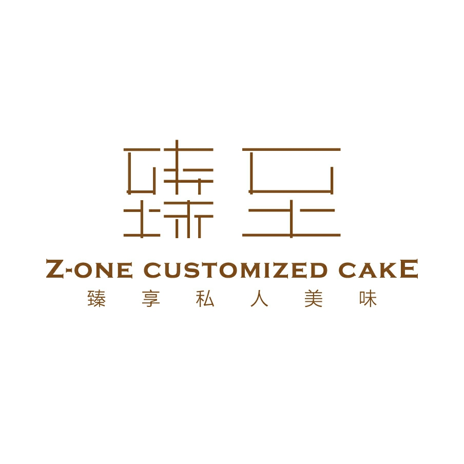 臻至Cake甜品台设计工作室