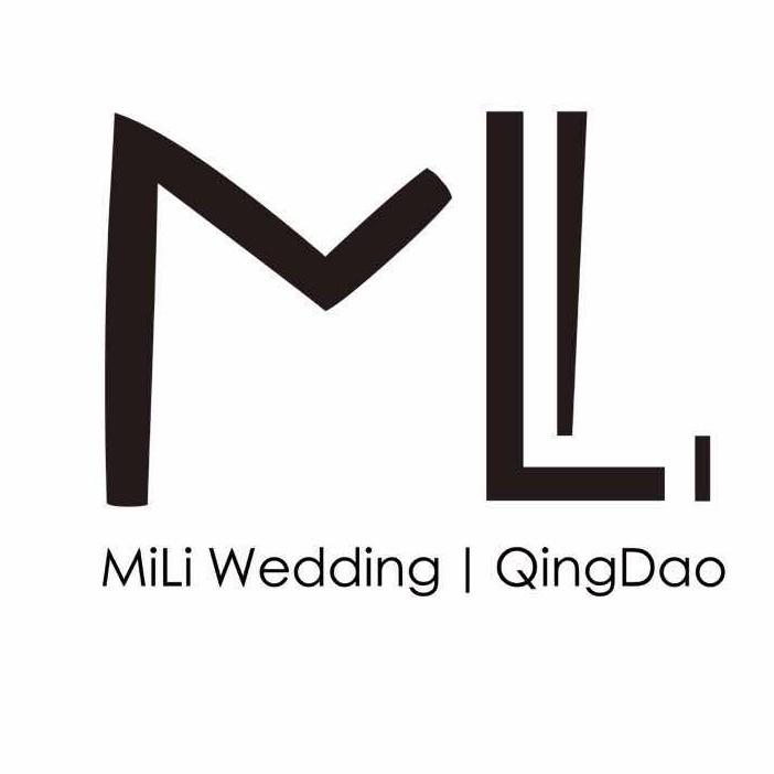 青岛米莉婚礼策划