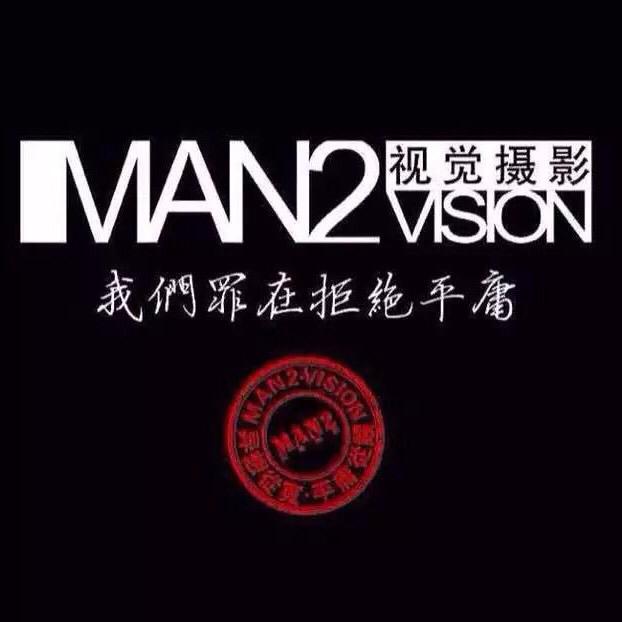 MAN2视觉摄影工作室