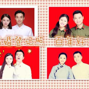 南阳乐拍·百年好合结婚登记证件照·自拍馆