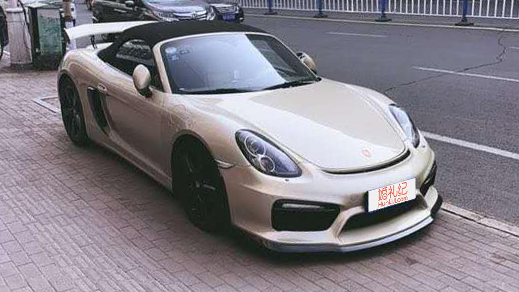 【保时捷】718(头车加200元)
