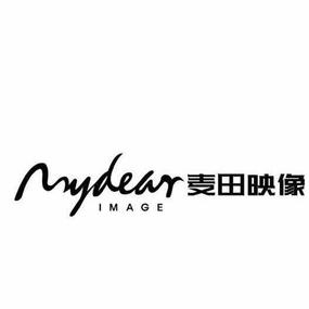 Mydear麦田映像