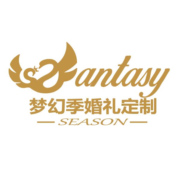 FantasySeason梦幻季婚礼定制