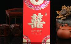 中式婚礼用什么结婚请帖好