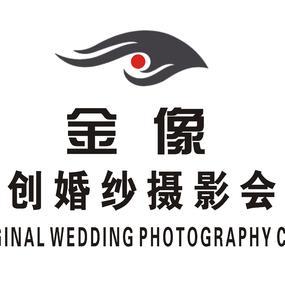 渭南金像原创婚纱摄影