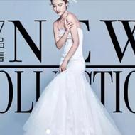 布蕾丝婚纱礼服