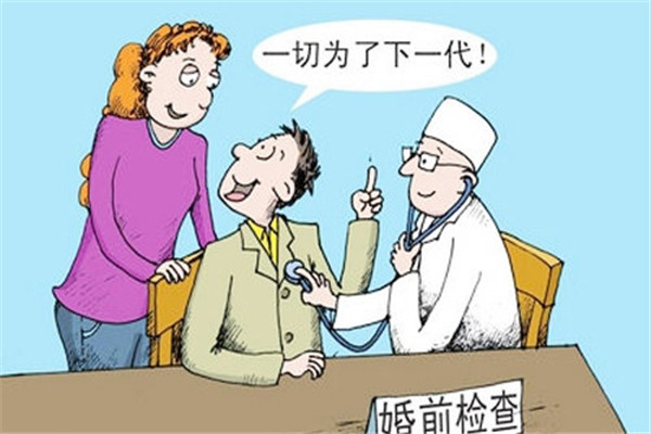 不婚检可以领结婚证吗?不婚检领结婚证好不好?