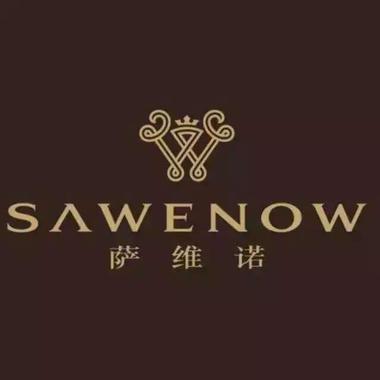 SAWENOW定制西服男士礼服西装
