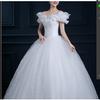 下个月中的婚纱,前几天网上买了这款婚期,你们觉得好看吗[汗]