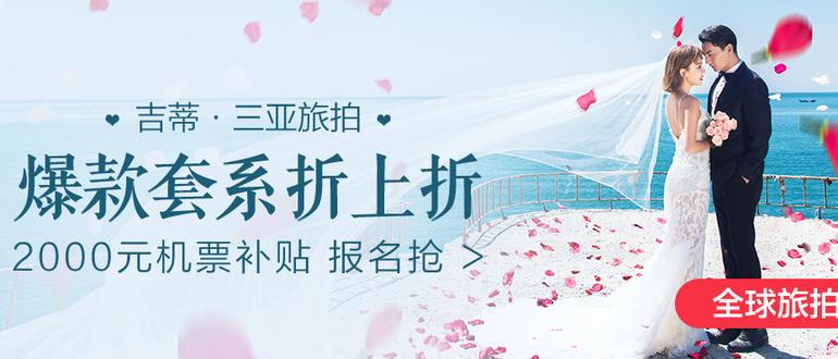 首页banner】全国+#秋秋#吉蒂聚客宝+8.21-8.23