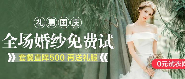 重庆+#玉米#lady Jane+9.22-9.25