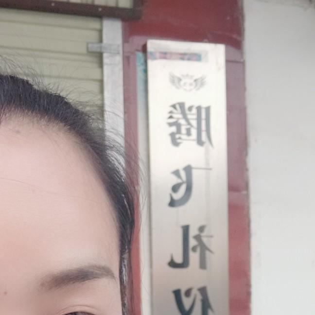 舞阳县腾飞礼仪服务中心