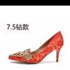 婚鞋转卖,36码,7.5cm