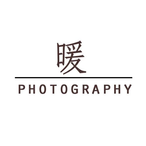 北京暖摄影工作室