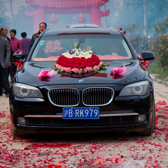 最美新娘 婚礼纪实