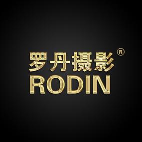 罗丹摄影机构