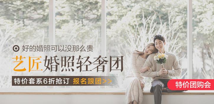 韩国艺匠聚客宝3.22-3.24