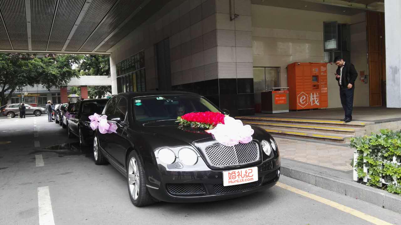 【宾利】飞驰/1辆 + 【奔驰】S400/3辆