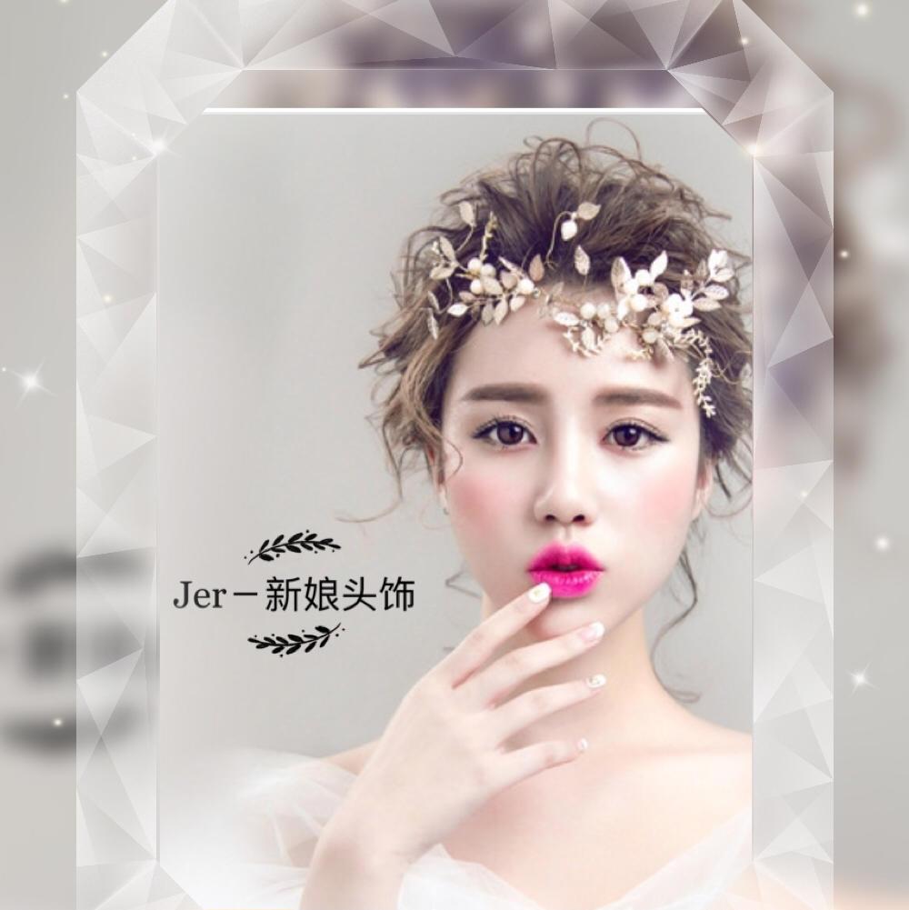 Jer-新娘头饰