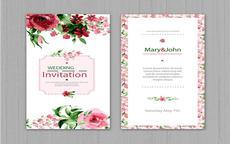 微信婚礼邀请函怎么做?