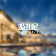 程新大酒店
