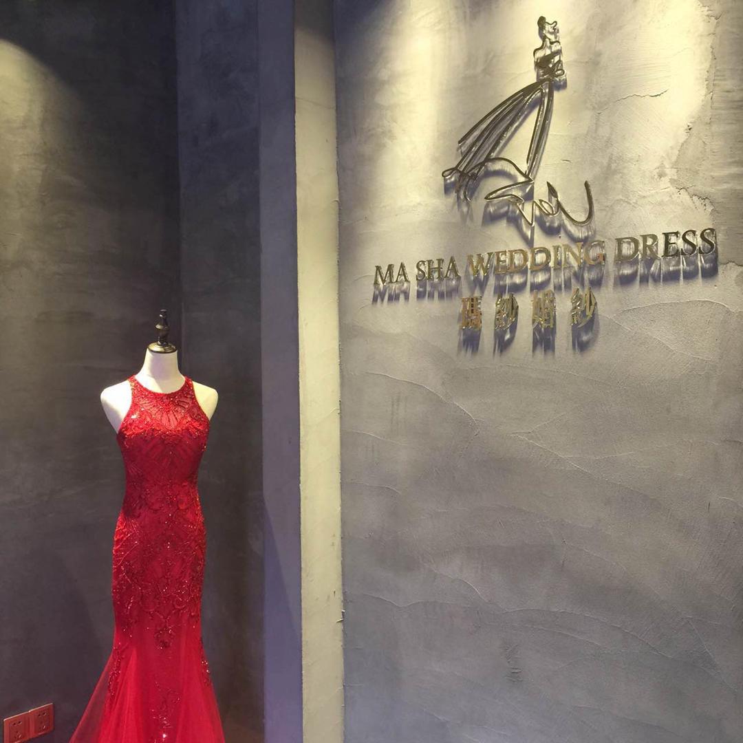 玛紗婚纱礼服