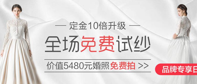 banner1#飞鱼#伯瓷皇后+8.29-8.31