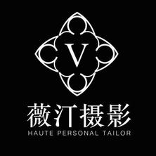 薇汀摄影【中国区总部】
