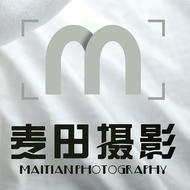 麦田摄影工作室