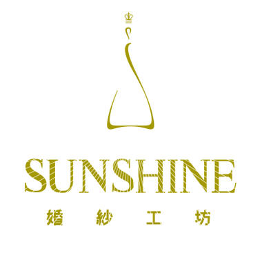 SUNSHINE婚纱工坊