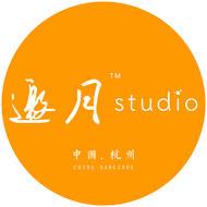 邀月studio
