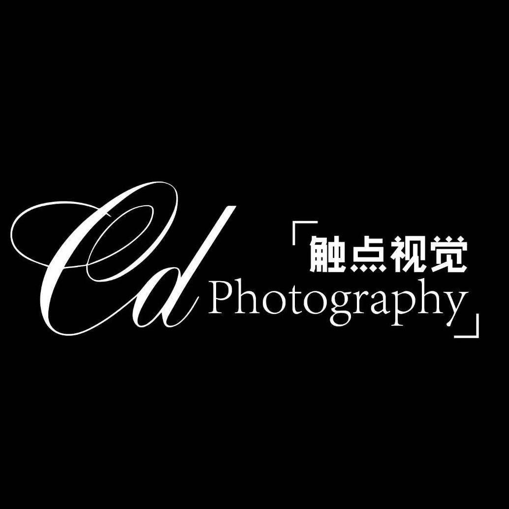 触点视觉婚礼摄影工作室