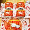 #婚礼用品#全新HelloKitty喜庆陶瓷敬茶套装茶具套碗