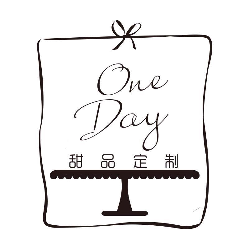 One Day 甜品定制