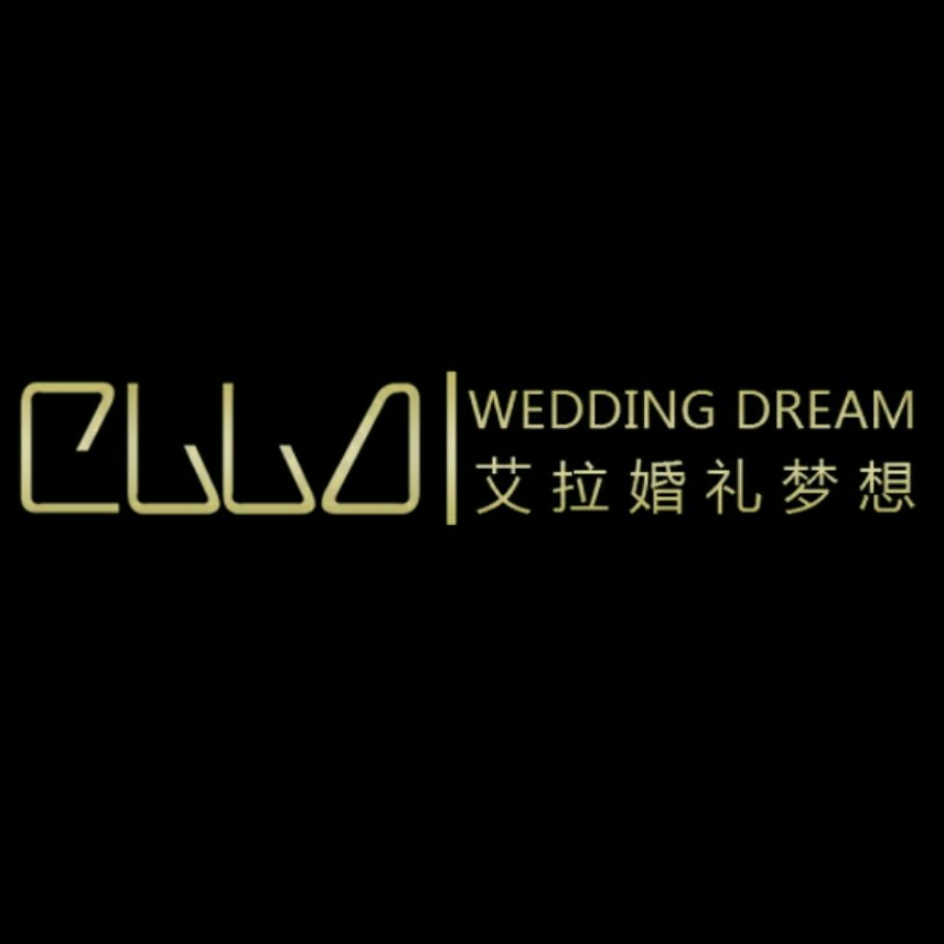 ELLA Wedding艾拉高端婚礼