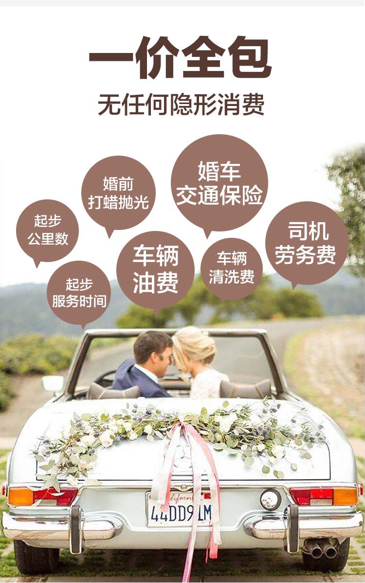 【劳斯莱斯】古斯特/1辆 + 【奔驰】E系新款/3辆