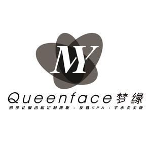 Queenface 梦缘 婚纱