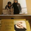 每周年呆萌LG都送定制礼物 香港购入卡地亚对戒